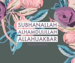alhamdullilah, subhanallah, and dhikr image