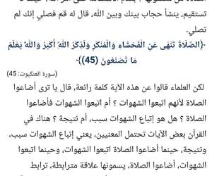 اقتباسً and موسوعة النابلسي image