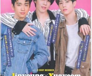 got7, jinyoung, and mark tuan image
