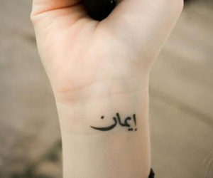 tattoo, zombieweed, and faith in arabic image
