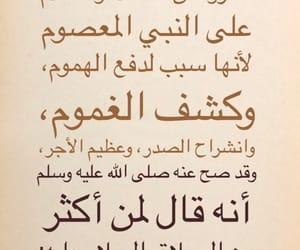 love, الجُمعة, and يوم_الجمعة image