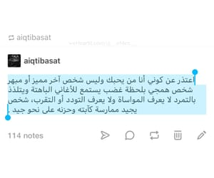 arabic, book, and quotes image