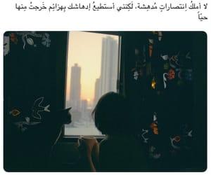 Image by Haneen | حَنِينْ