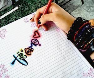 love and te amo image