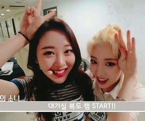 kpop, kim lip, and yves image