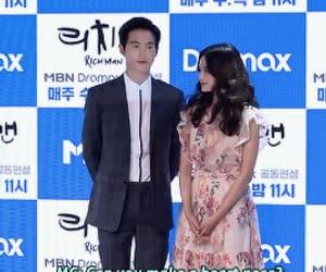 exo, Korean Drama, and rich man poor woman image