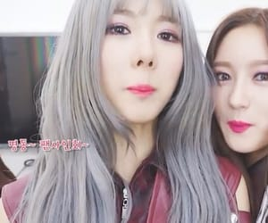 dreamcatcher, kim yoohyeon, and kpop lq image