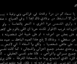 اقتباسً, الحٌب, and بالعربي image
