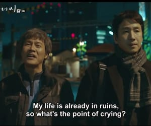 drama, korean, and quotes image