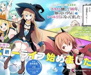 manga, raika, and aizawa azusa image