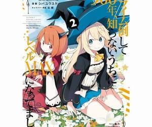 manga, aizawa azusa, and i became the max level image