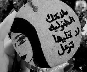 ﻋﺮﺑﻲ, اقتباساتي, and بالعربي image