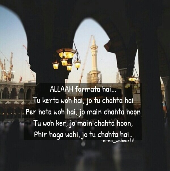 203 Images About Islamic Urdu Quotes On We Heart It See More About
