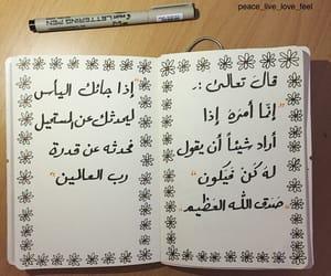 ﻋﺮﺑﻲ, خط عربي, and اي image