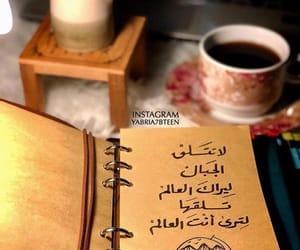 arabic, art, and ﻋﺮﺑﻲ image