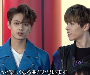 chinese, jun, and kpop image