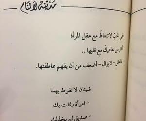 حُبْ, ﺍﻗﻮﺍﻝ, and افعال image