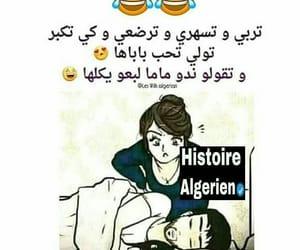 😂 image