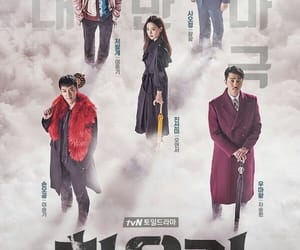 poster, kdrama, and pk image