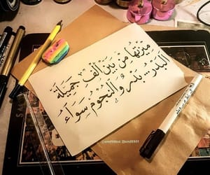 arabic, quote, and star image