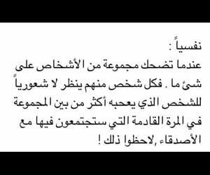 كلمات, اعجبني, and كﻻم image