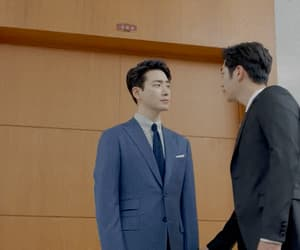 bromance, gong seung yeon, and gif image