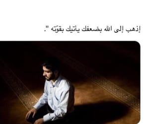 ﻋﺮﺑﻲ, عبارات, and صلاة image