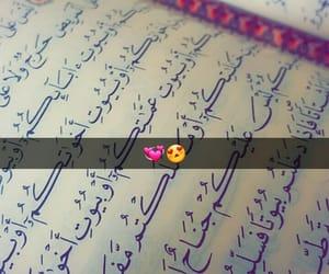 arab, beautiful, and islam image