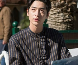 seo kang joon, are you human, and are you human too image