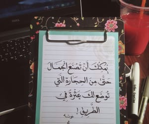 calligraphy, arabic quotes, and خطّي image
