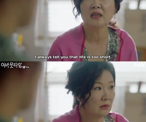 asian, Korean Drama, and quote image