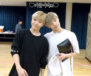 Chan, dino, and Seventeen image