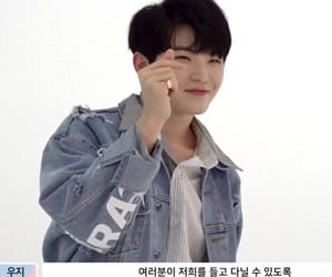 idol, kpop, and Seventeen image