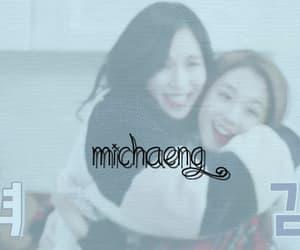 edit, gif, and michaeng image