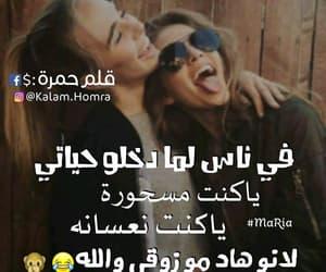صور حب, ❤, and ﺭﻣﺰﻳﺎﺕ image