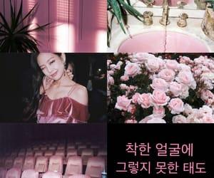 aesthetic, bp, and korea image
