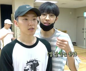 wonwoo, jeon wonwoo, and hoshi image