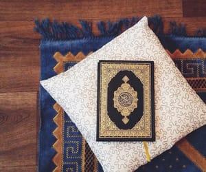 article and arabic . islam . quran image