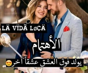 dz, status, and كلمات عربية image