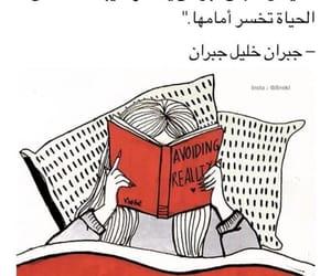 حُبْ, فرحً, and كتّاب image