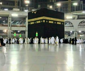 makkah and muhammad asad image