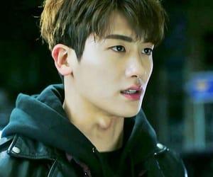 hyungsik and parkhyungsik image
