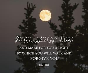 allah, arabic, and reminders image