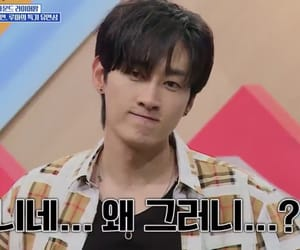 eunhyuk, kpop, and meme image