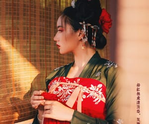 chinese, distant dreams, and dress image