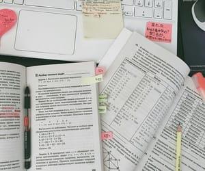 study and university image
