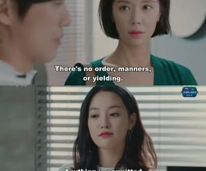 Korean Drama, the undateables, and quote image