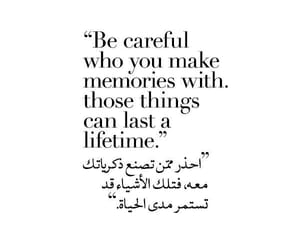 memories, quotes, and كلمات‬ image