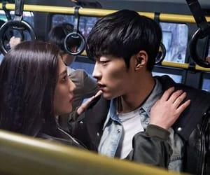 drama, joy, and korea image