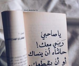 ﻋﺮﺑﻲ and الله image